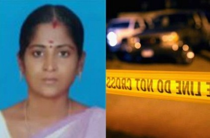 Husband went to class room and kills his Teacher wife