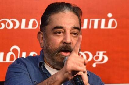 Makkal Needhi Maiam party announces 3 new policies