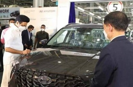 MK Stalin signing the 10 millionth Hyundai car not for Sale