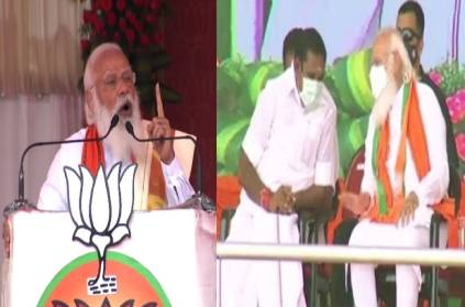 Modi condemns the speech of A.Rasa and Dindigul Leoni