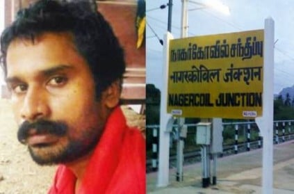 Nagercoil Depressed Over Not Having Child Man Commits Suicide