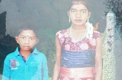 River drowns 2 children died in Tiruvarur district