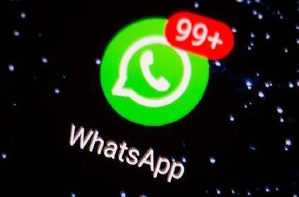 salem youngster cheats money through whats app