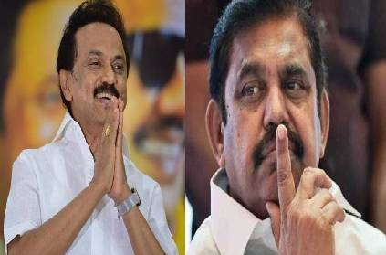tamil nadu elections 2021 dmk leading in chennai zone