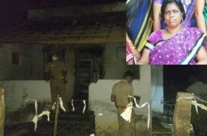Teacher Suicide with two daughters in Trichy District