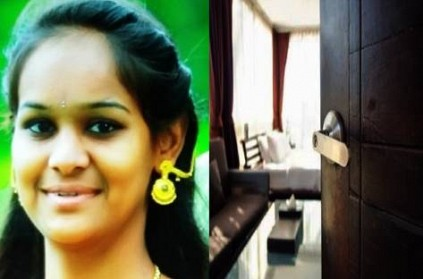 Theni Kambam Five days After Marriage Girl Commits Suicide