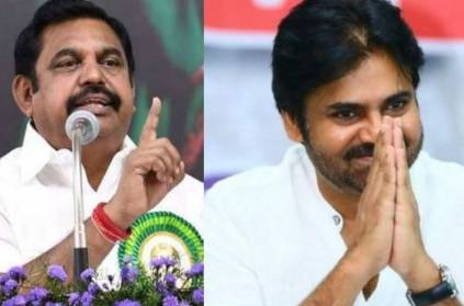 TN CM EdappadiPalaniswamy reacts over Actor Pawan Kalyans request