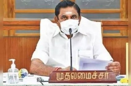 TN CM meeting with collectors regarding lockdown extension?