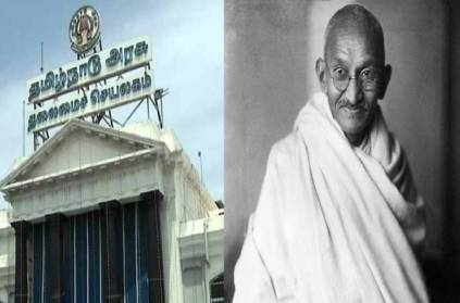 tn govt announce Gandhiji Police Award given to 5 police