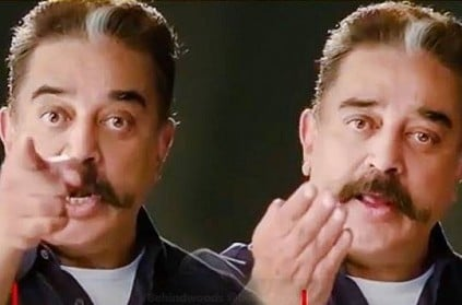 WATCH: MNM party leader Kamalhaasan\'s new video goes viral