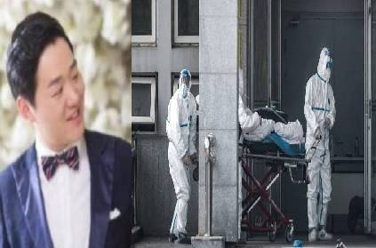 chinese doctor who postponed his marriage passes away