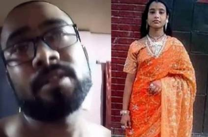 Husband chopping wife to death on Facebook live