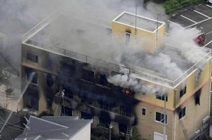 man screams you die then sets anime studio on fire in Japan