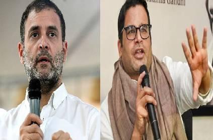 rahul gandhi prashant kishor among pegasus targets details