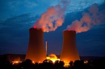 US assessing reported leak at China\'s Taishan nuclear plant