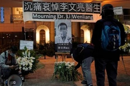 Wuhan police apologized to the whistleblower DR Li Wenliang Family