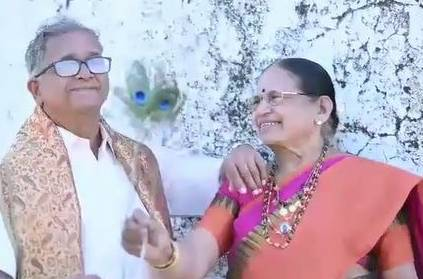 karanataka old couples 50th year wedding album goes viral