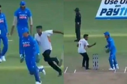 WATCH:MS Dhoni was chased down by a fan