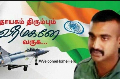 Pakistan rejected India\'s request to send Abhinandan back by air