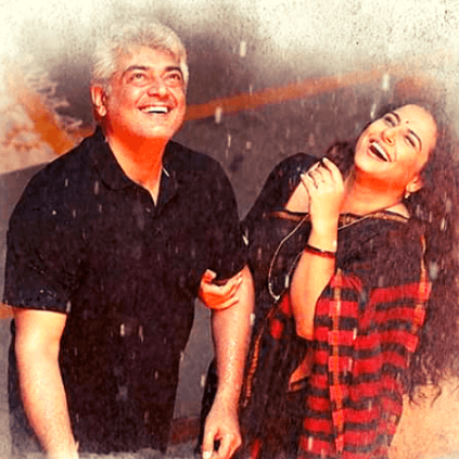 Ajith Kumar Nerkonda Paarvai Agalaathey Song Out Now Yuvan