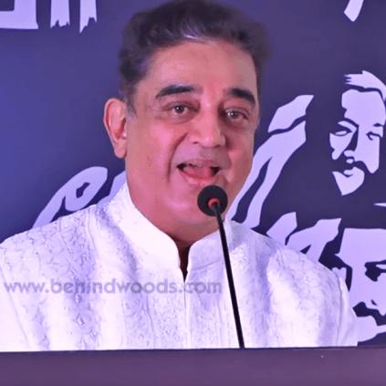 Kamal Haasan Speaks about Rajinikanth and Maniratnam