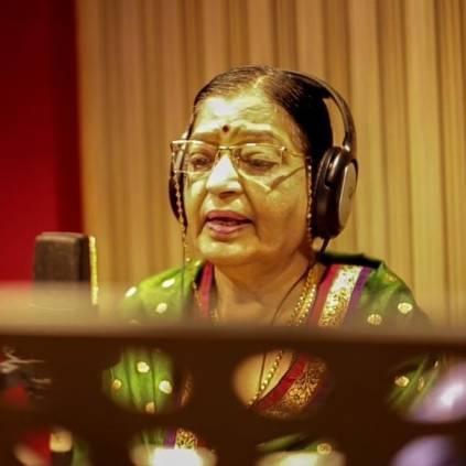 Legendary playback singer P.Susheela has sung a Devotional song for Amala Paul's Aadai