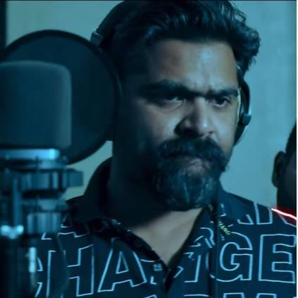 mahat simbu's new song dei mamae from ivan than uthaman is out