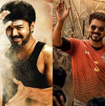 Mersal Aalaporaan Thamizhan will be played before Bigil shows
