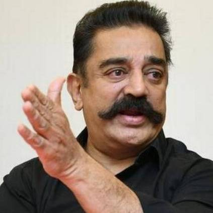 MNM Leader Kamal Haasan clarifies his Speaks about Godse