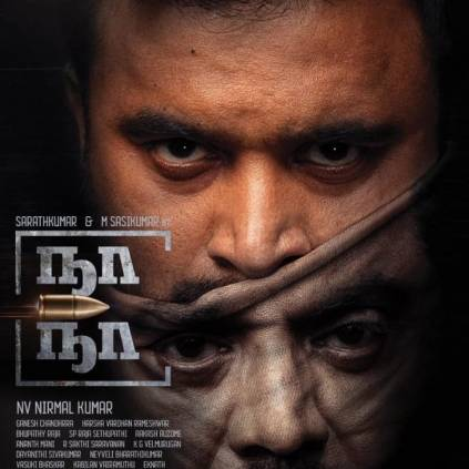 Sasikumar and Sarathkumar starring Naanaa film first look and Motion poster has been released