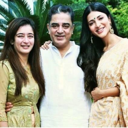 Shruti Haasan shares emotional note about her dad Kamal Haasan