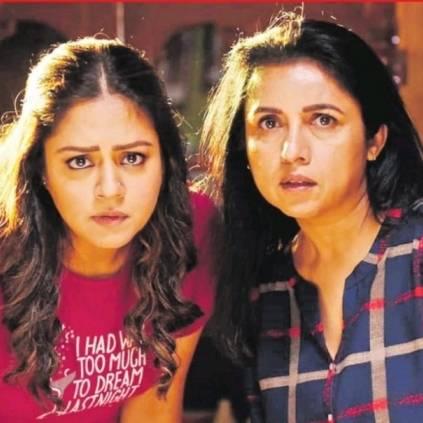 Suriya and Jyothika's jackpot got U certificate in Censor