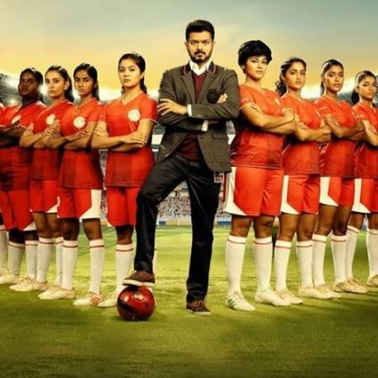 Thalapathy Vijay's Bigil team to host Football tournament