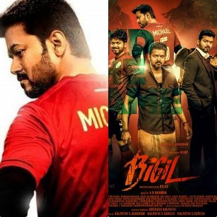 Thalapathy Vijay's Bigil's Tamilnadu theatrical rights acquired by Screen Scene