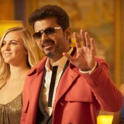 The much awaited Vijay's Thalapathy 63 first look will be out on June 21, Second look on June 23